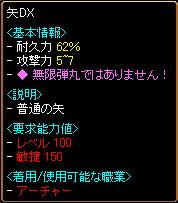 RedStone-06.01.13[02].jpg